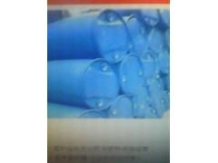 长春分公司常年收购各工厂塑料大桶
