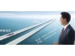 邯郸发到徐州(天天发车)物流专线公司