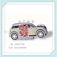 广州logo徽章,北京制服胸章,上海西服胸章