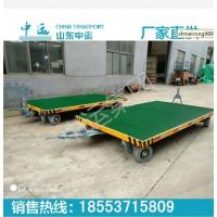 平板车参数 平板运输车价格 定做平板运输车