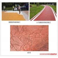 江苏苏州彩色喷涂剂水性防滑漆为如画的美景添彩