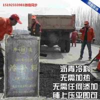 江苏淮安沥青冷补料接棒热料踏上坑槽修补之路
