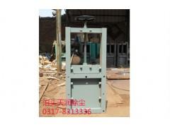 天润电动插板阀 标准尺寸插板阀专业制造加工厂家