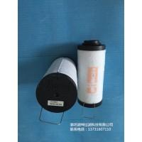 新品0532140154普旭真空泵滤芯