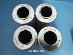 内蒙古0660D050BN3HC贺德克滤芯制造加工厂家