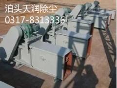 厂家销售FU链式输送机 天润输送机专业厂家