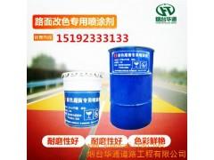 关于河北张家口罐底防腐沥青砂立式钢罐基础的特zheng