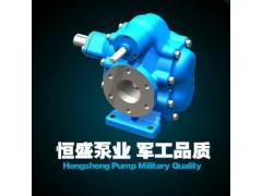 KCB,2CY,YCB齿轮泵,油泵,化工泵