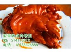 卤肉卤猪蹄技术培训加盟 教把子肉技术培训酱鸡酱鸭技术培训