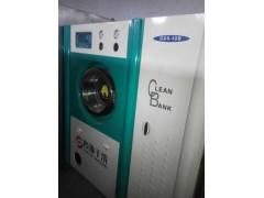 二手干洗机厂家供应