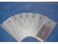 南海罗村胶袋厂大量生产出售PE平口袋,透明包装袋,印刷胶袋