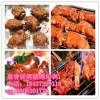 9菏泽烤猪蹄培训
