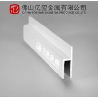 亿玺优质铝材厂家供应2.5公分L型卡布灯箱铝型材