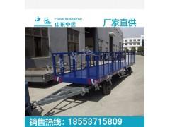 厂家定做平板运输车 平板运输车价格 板房平板运输车