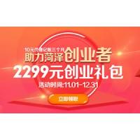菏泽企业帮:专业代理记账 公司注册 商标注册