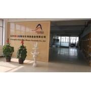 长沙喜马拉雅音乐喷泉设备有限公司