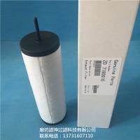 聊城ZD7180010众德真空泵滤芯热卖推荐