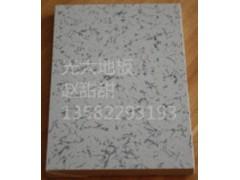 直铺陶瓷防静电地板