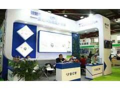 2019年上海智慧医疗展-2020年北京智慧医疗展