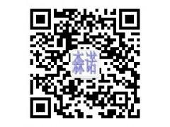 菏泽森诺工业制冷机组水源地源空气源中央空调热水机组维修