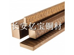 高强度ZCuAl8Mn13Fe3铝青铜棒材