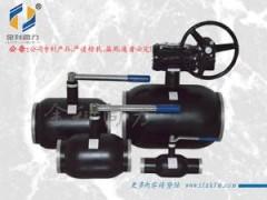 全焊接球阀-河北同力专业制造加工全焊接球阀