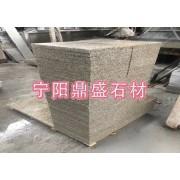宁阳鼎盛石材制品厂
