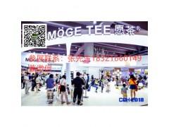 2020广州餐饮展览会