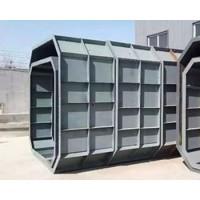 方形化粪池模具-一体式化粪池模具-振通模具