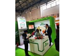 2020 北京食品展:聚集各种食品企业在同一平台展示