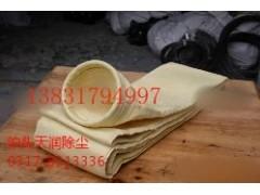 美塔斯布袋制造加工厂家北京除尘器布袋价格