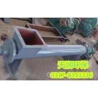 管式螺旋输送机规格型号广州管式219螺旋输送机
