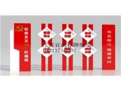 徐州滚动电机宣传栏设计制造加工信誉保证