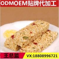 上海谷物代餐粉蛋白棒加工贴牌服务厂商