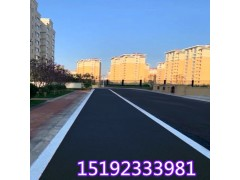 四川德阳路面改色剂一直走在路面改色的前沿