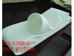 佛山涤纶针刺毡布袋定做除尘器布袋尺寸