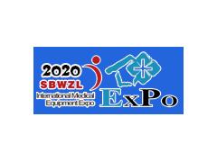2020第27届国际家庭医疗保健器械用品(北京)展览会