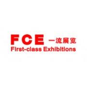 广州一流展览