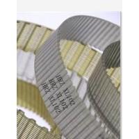防静电三角带耐阻燃三角带防爆三角带化工厂皮带