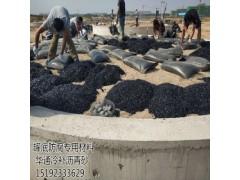 江苏苏州冷沥青砂罐底防腐和钢轨填缝广泛使用