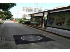 山东淄博沥青冷补料是道路问题的一大对手