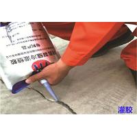 广东河源道路裂缝可用硅酮双组分灌缝胶