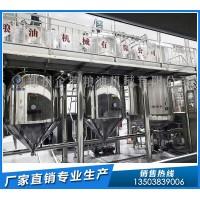 山茶油精炼设备价格,企鹅品牌匠心铸造k16