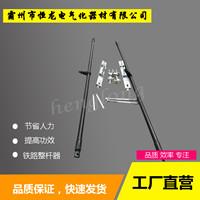 接触线整杆器  (铁路整杆器)