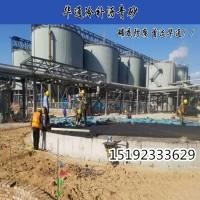 河北沧州油罐防腐冷沥青砂 钢轨填缝沥青砂浆