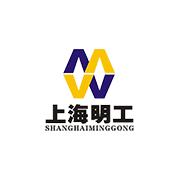 上海明工重型设备公司