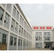 深圳市世纪经典检测仪器有限公司