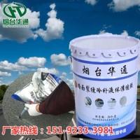 内蒙古阿拉善盟硅酮冷灌缝胶黏性稳定耐候性强