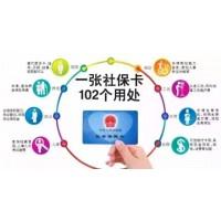 广州各区快速注册餐饮营业执照 注册餐饮需要什么条件 专业办理
