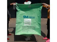 汕头工厂直销绿色集装袋可装工业盐塑料粒子化学用品吨袋1吨承重